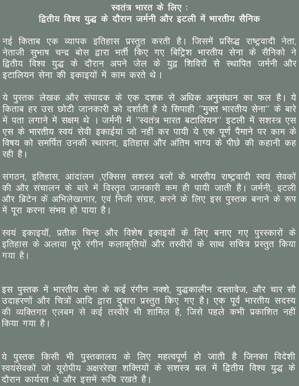 i love you poems in hindi. Hindi Love Poems